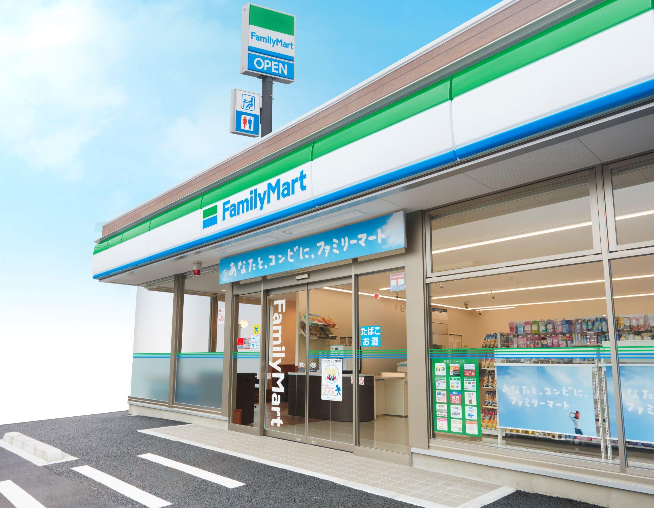 ホテル目の前!ファミリーマート500円分ご利用券付き★ビジネスプラン