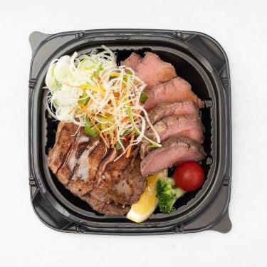 厚切り牛タンネギ塩ステーキ (200g)